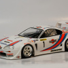 "Toyota Supra Martini Racing (""What If"")"